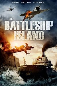 Download The Battleship Island Full Movie Hindi 720p