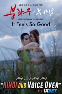 Download It Feels So Good Full Movie Hindi 720p
