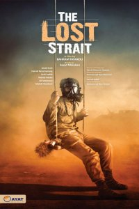 Download The Lost Strait Full Movie Hindi 720p
