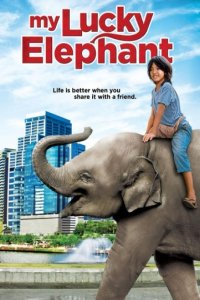 Download My Lucky Elephant Full Movie Hindi 720p
