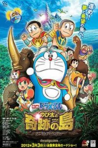 Download Doraemon Nobita and Island of Miracles Full Movie Hindi 720p
