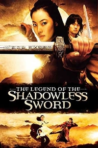 Download Shadowless Sword Full Movie Hindi 720p
