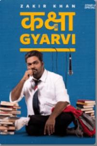 Zakir Khan Comedy Kaksha Gyaarvi (2018) 720p HDCAM [650MB]