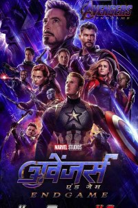 Avengers Endgame (2019) Download in Hindi [English] 480p 720p 1080p