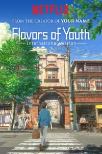 Flavors of Youth (2018) Full Movie Download Dual Audio 480p 720p