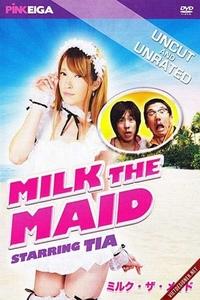 (18+) Milk the Maid (2013) Full Movie Download Japanese (ESub) 480p
