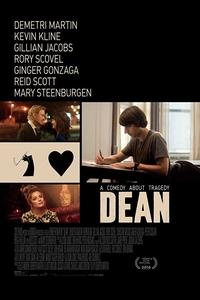 Dean (2016) Full Movie Download Dual Audio 480p 720p