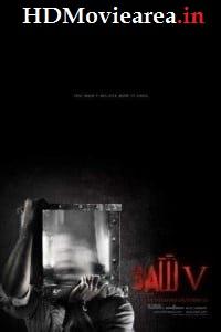 Saw V (2008) Download Dual Audio in Hindi BluRay 480p 280M | 720p 700MB | 1080p 1.4GB ESubs