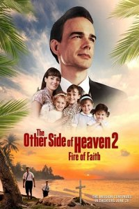 The Other Side of Heaven 2 Fire of Faith (2019) Download in English 720p WEB-DL