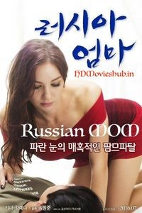 Russian Mom Movie
