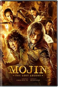 Download Mojin The Lost Legend Full Movie Hindi 720p