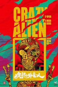 crazy alien full movie download