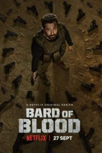 Bard Of Blood Season 1 Download