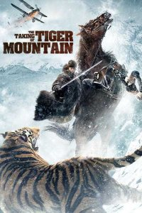 Download The Taking of Tiger Mountain Full Movie Hindi 720p