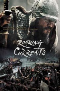Download The Admiral-Roaring Currents Full Movie Hindi 720p