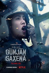 Download Gunjan Saxena The Kargil Girl Full Movie Hindi 720p