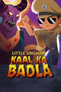 Download Little Singham Kaal Ka Badla Full Movie Hindi 720p