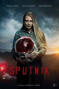 Download Sputnik Full Movie Hindi 720p