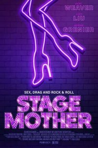 Download Stage Mother Full Movie Hindi 720p