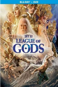 League of Gods (2016) Full Movie Download Dual Audio in Hindi 720p BluRay