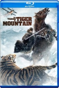 The Taking of Tiger Mountain (2014) Download ORG Dual Audio In Hindi Chinese 720p BluRay