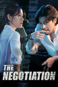 The Negotiation (2018) Full Movie Download Dual Audio in Hindi 480p 720p BluRay ESubs