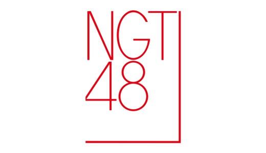 NGT48ドラフト組の荻野由香がかわいい!浴衣姿画像も!