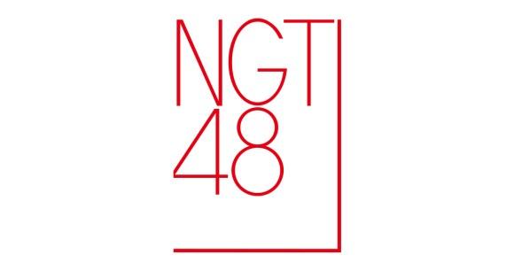 2015-08-04_ngt481
