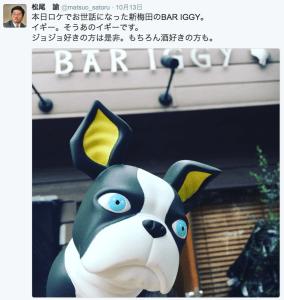 matsuo_satoru5