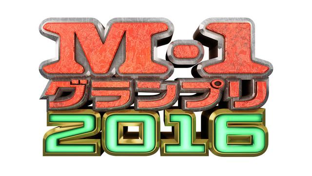 m1_2016