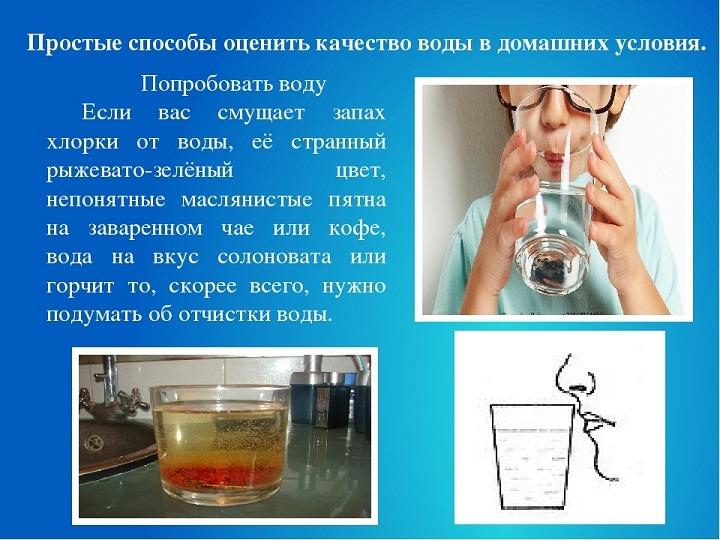látás és vízbevitel