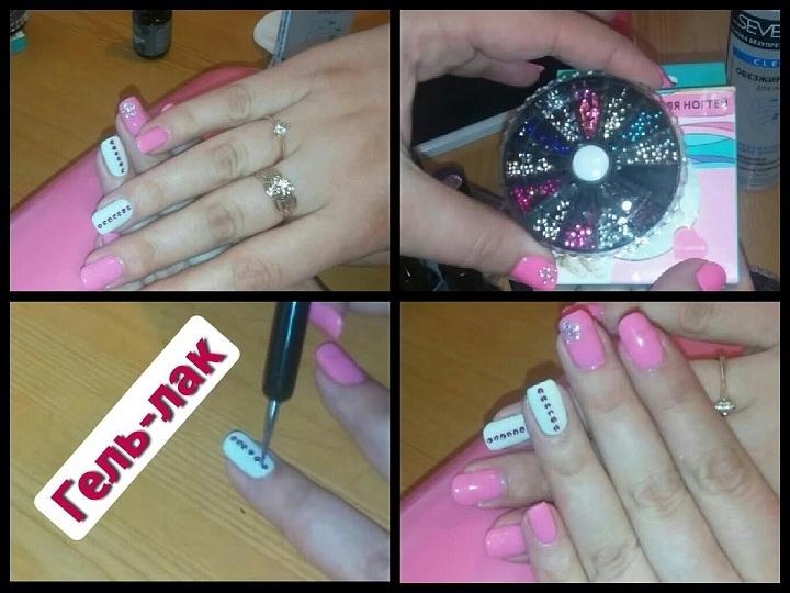有几种方法可以在指甲上携带水钻。
