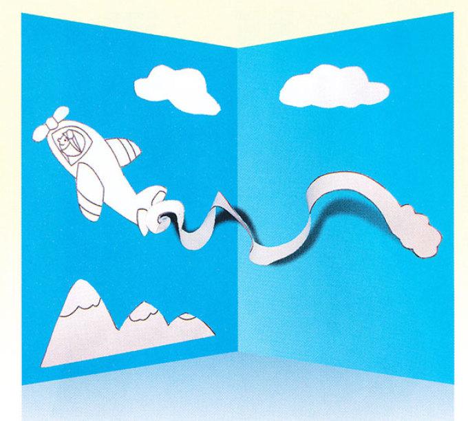 Как сделать открытку ребенку на 23 февраля, китайском