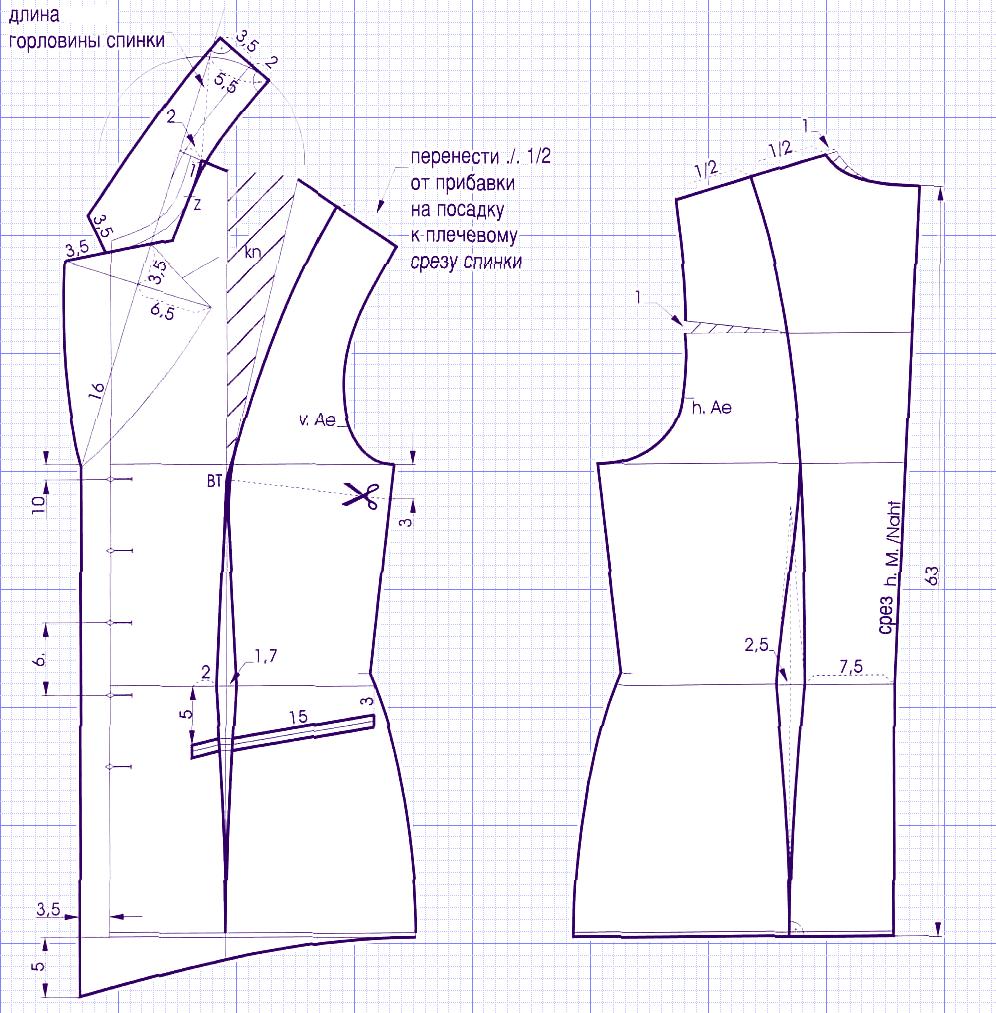Әйелдер көлігі костюмдер мен джакард матадан жасалған кеңейтілген куртка