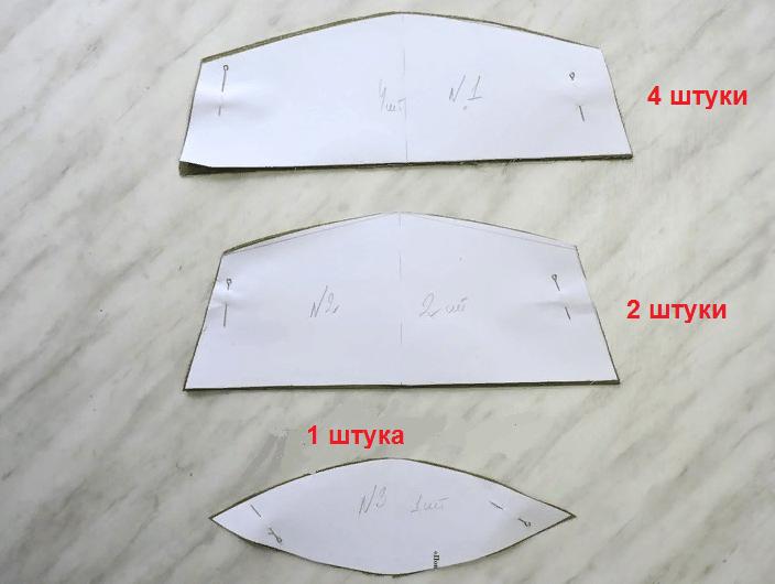 Вырежьте каждую деталь из ткани