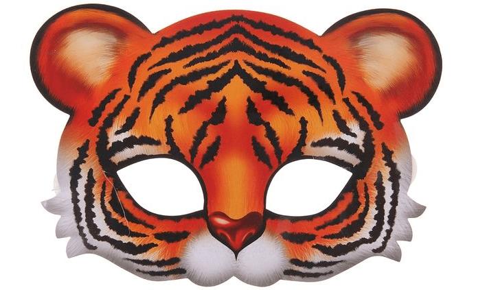 วิธีการทำเสือจากเด็ก สูทใน 5 นาที, ภาพถ่ายหมายเลข 7