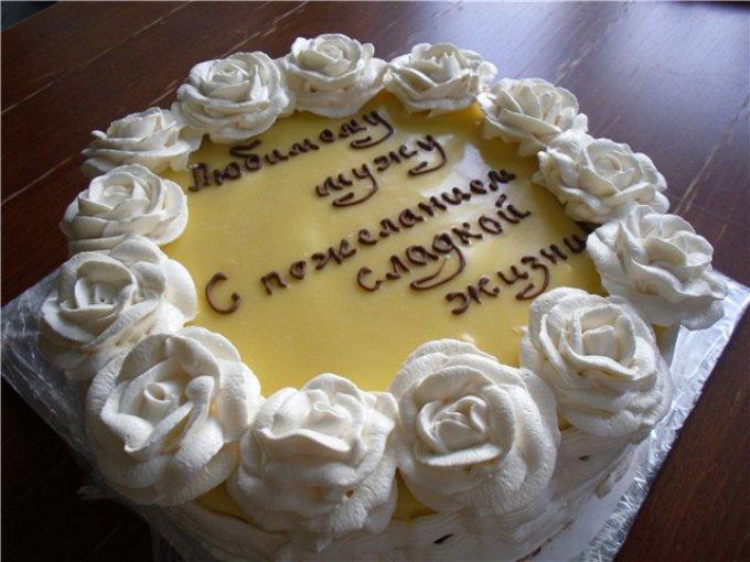 Yazıt ile pasta