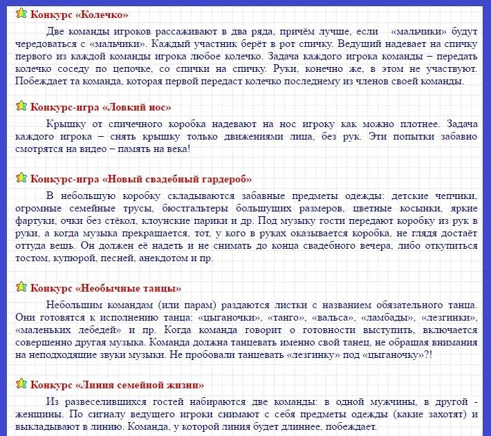 druženje s ruskom mladenkom