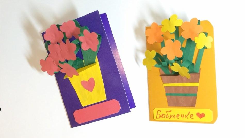 Открытка с днем рождения бабушке от ребенка, открытки самому