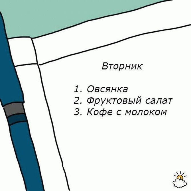 9_result
