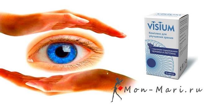 Методы улучшения зрения в домашних условиях