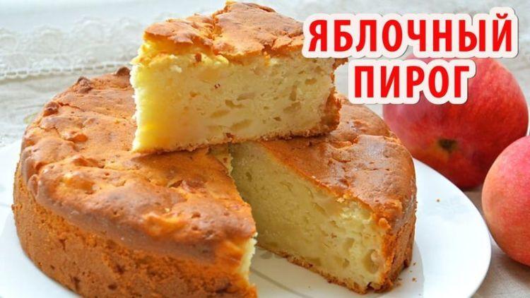 Как приготовить пирог на кефире по домашнему рецепту