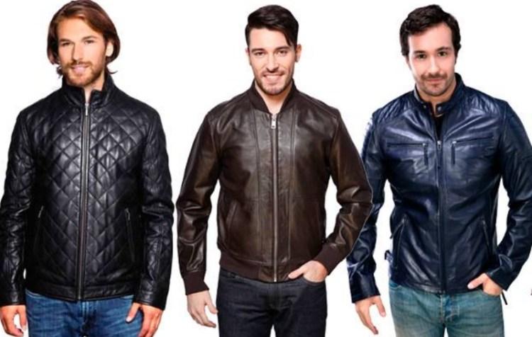Кожаная куртка – лучший подарок для мужчины
