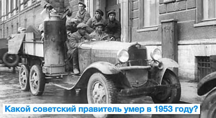Насколько хорошо вы знаете легендарный советский фильм «Гостья из будущего»?