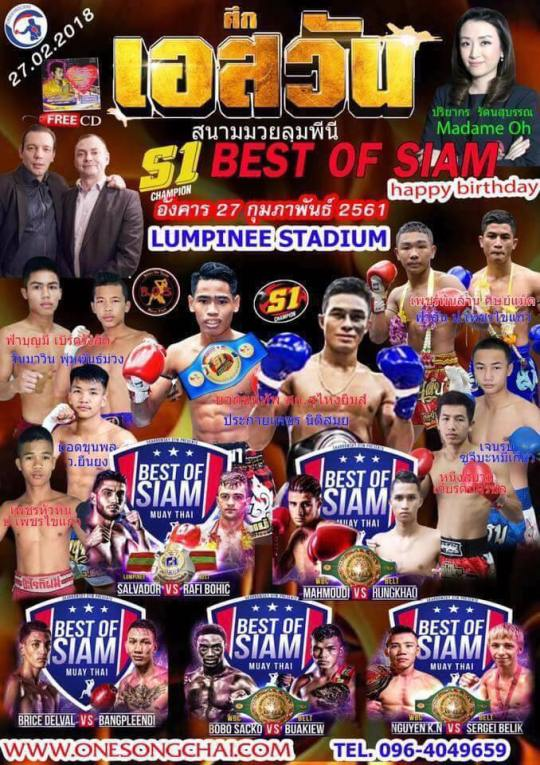 Best of Siam : le Lumpinee made in France