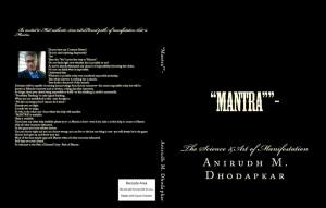 MANTRA PRINT FULL VIEW