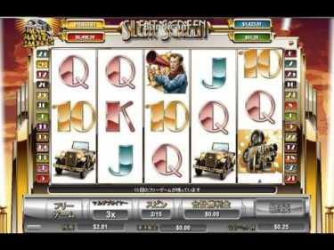 インターカジノのスロットボーナス動画