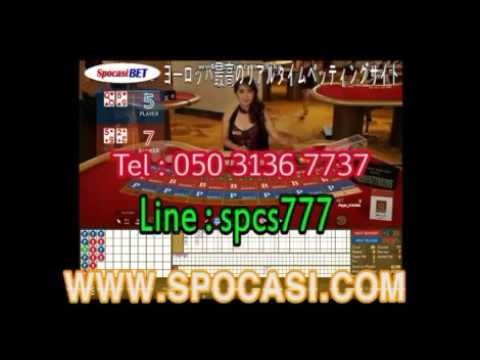ネットカジノ勝てない ネットカジノ儲け ジャックポットシティカジノ  SpocasiBet