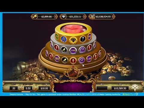 #オンラインカジノ#ベラジョンカジノ【Empire Fortuneをプレーしてみた】