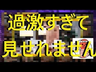 【ポーンハブカジノ】超エロティックスロットでボーナス!【オンラインカジノ】